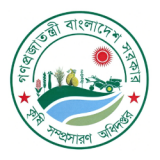 Department of Agricultural Extension