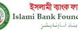 Islami Bank Foundation